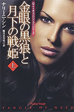 Japanese edition, Part 1